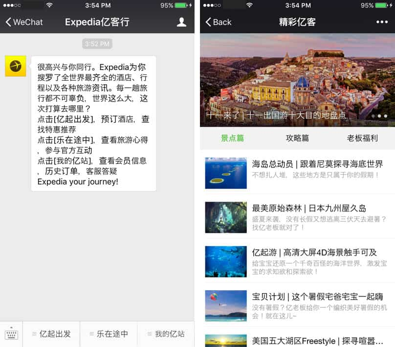 Expedia Offcial Account in Wechat